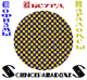 Логотип Парадоксов.png